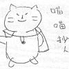@ihongChen