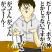 @Kuchitama