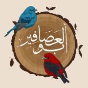 @Abu3safeer
