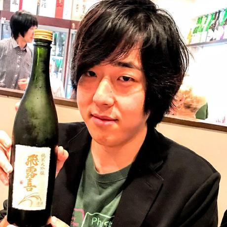 Hikaru Tooyama