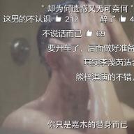 @xinhua51