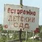 @Militarizm