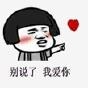 @Duanzihuang