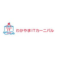 @wakayama-it-carnival