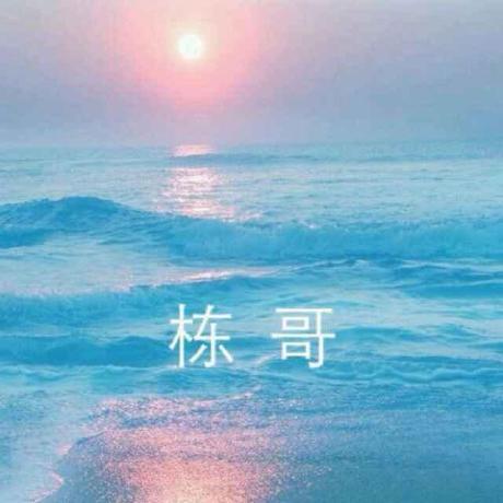 wang82426107