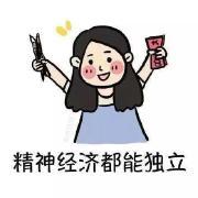 @WangChloe