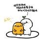 @Dengjiansheng