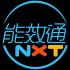 @NXT-FE