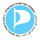 Israeli Pirate Party