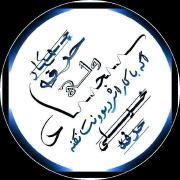 @sajjad-021