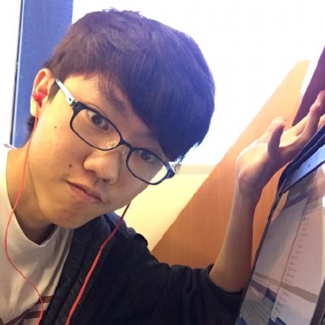 James Tsui