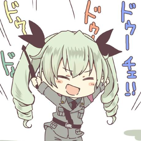 Yang-33