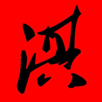 yauen / Starred · GitHub