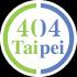 @404-taipei