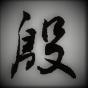 @yiqiao-yin