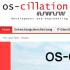 @os-cillation