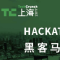 @Techcrunch-shanghai
