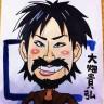 @oohatatakahiro