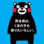 @tsuyos-u