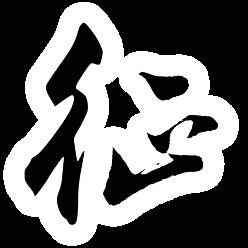 shuzheng - One World One Dream