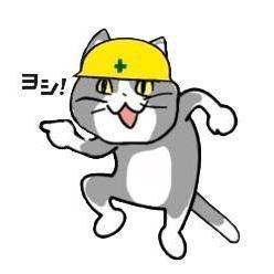 kohei-shima