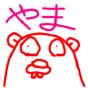 @S-YamaguchiC
