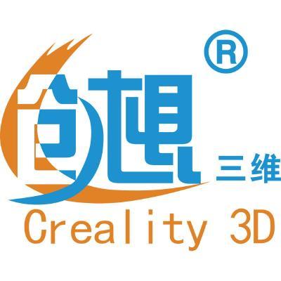 GitHub - Creality3DPrinting/Ender-3: The Creality3D Ender-3, a fully