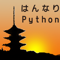 @hannari-python