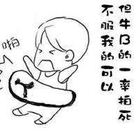 sunjun81