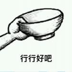 @xiaozhang8tuo