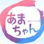 sakiAmagai070308's icon