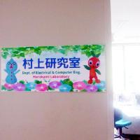@murakami-lab-nit-kagawa
