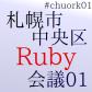 @chuork