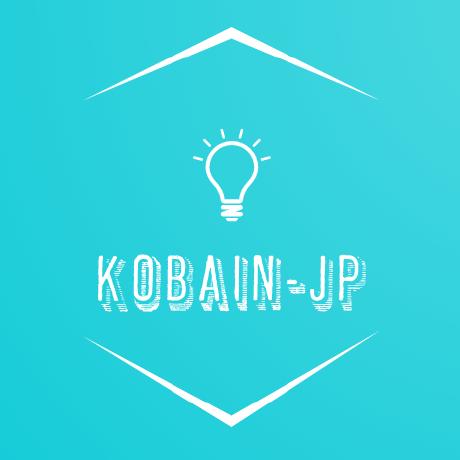kobain-jp
