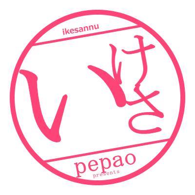 pepao1404
