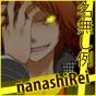 @nanashiRei