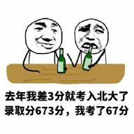 @conanJiang