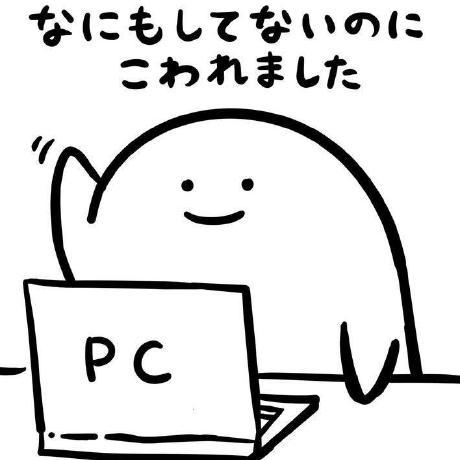 takayuki-ochiai
