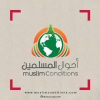 @MuslimConditions