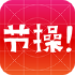 @jiecao-fm