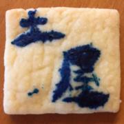 @tsuchiyatakashi