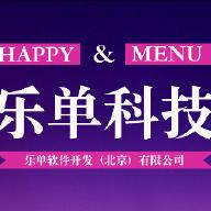 乐单科技  Happysoft