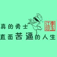 @gzu-liyujiang